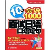 http://ec4.images-amazon.com/images/I/51dooe712JL._AA200_.jpg