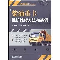 http://ec4.images-amazon.com/images/I/51dpFRBG24L._AA200_.jpg