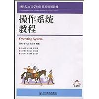 http://ec4.images-amazon.com/images/I/51dpJcO1L5L._AA200_.jpg