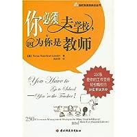 http://ec4.images-amazon.com/images/I/51dpTGKHZ0L._AA200_.jpg