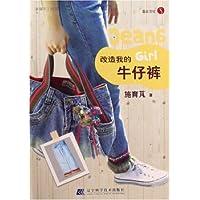 http://ec4.images-amazon.com/images/I/51dpd5MjfnL._AA200_.jpg