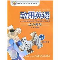 http://ec4.images-amazon.com/images/I/51dpvs%2BaCEL._AA200_.jpg
