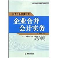 http://ec4.images-amazon.com/images/I/51dqZ0cgJTL._AA200_.jpg