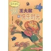 http://ec4.images-amazon.com/images/I/51dqoU0Tp1L._AA200_.jpg