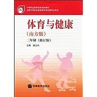 http://ec4.images-amazon.com/images/I/51dr-J7jWIL._AA200_.jpg