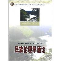 http://ec4.images-amazon.com/images/I/51ds1lFzhiL._AA200_.jpg