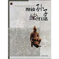http://ec4.images-amazon.com/images/I/51dt2VnySJL._AA200_.jpg