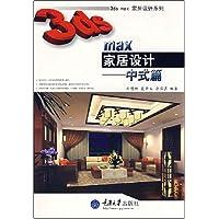 http://ec4.images-amazon.com/images/I/51dt4Y8OPTL._AA200_.jpg