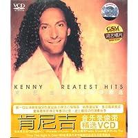 肯尼吉:音乐录像带精选