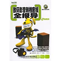 http://ec4.images-amazon.com/images/I/51dtWLDpA8L._AA200_.jpg