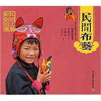 http://ec4.images-amazon.com/images/I/51dtm0sB98L._AA200_.jpg