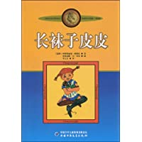 http://ec4.images-amazon.com/images/I/51dtoP9cTrL._AA200_.jpg