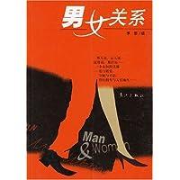 http://ec4.images-amazon.com/images/I/51duE6hGU7L._AA200_.jpg