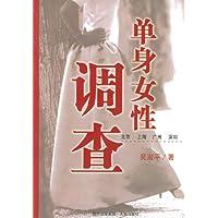 http://ec4.images-amazon.com/images/I/51dusv5cXSL._AA200_.jpg