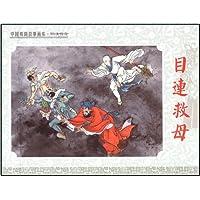 http://ec4.images-amazon.com/images/I/51dw%2BII5P9L._AA200_.jpg