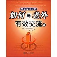 http://ec4.images-amazon.com/images/I/51dw7IU0p-L._AA200_.jpg