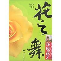 http://ec4.images-amazon.com/images/I/51dwON-wGvL._AA200_.jpg