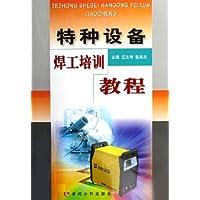 http://ec4.images-amazon.com/images/I/51dwbHYzZBL._AA200_.jpg