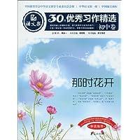 http://ec4.images-amazon.com/images/I/51dxBoK6rmL._AA200_.jpg