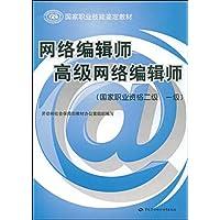 http://ec4.images-amazon.com/images/I/51dxxC1rygL._AA200_.jpg