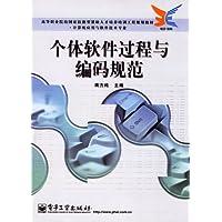 http://ec4.images-amazon.com/images/I/51dy1Fz1TjL._AA200_.jpg
