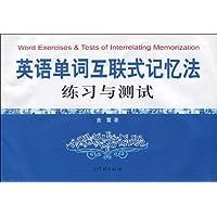 http://ec4.images-amazon.com/images/I/51dyJxWcpgL._AA200_.jpg