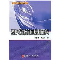 http://ec4.images-amazon.com/images/I/51dz4T-8AhL._AA200_.jpg