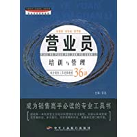 http://ec4.images-amazon.com/images/I/51dzLDIytiL._AA200_.jpg
