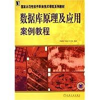 http://ec4.images-amazon.com/images/I/51dzRM-Ty6L._AA200_.jpg