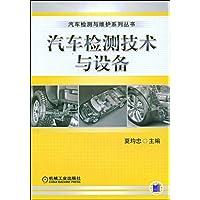 http://ec4.images-amazon.com/images/I/51dzSGZsKXL._AA200_.jpg