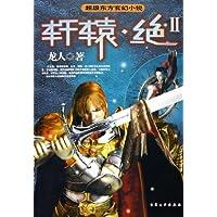 http://ec4.images-amazon.com/images/I/51e%2B-K6LwdL._AA200_.jpg