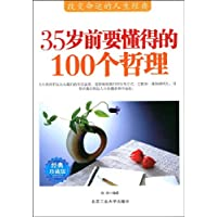 http://ec4.images-amazon.com/images/I/51e%2B5VLZjqL._AA200_.jpg