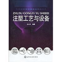 http://ec4.images-amazon.com/images/I/51e%2BIwMaY8L._AA200_.jpg