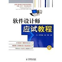 http://ec4.images-amazon.com/images/I/51e-CQDK4ML._AA200_.jpg