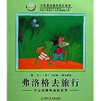 http://ec4.images-amazon.com/images/I/51e-FRYsSmL._AA200_.jpg