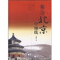 http://ec4.images-amazon.com/images/I/51e-dsXfn%2BL._AA200_.jpg