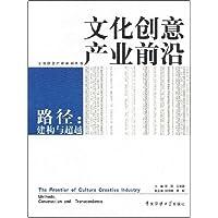 http://ec4.images-amazon.com/images/I/51e0-a5GPIL._AA200_.jpg