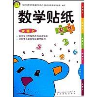 http://ec4.images-amazon.com/images/I/51e06aTQ44L._AA200_.jpg