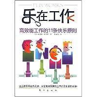 http://ec4.images-amazon.com/images/I/51e0IDZcpPL._AA200_.jpg