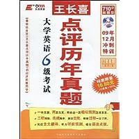 http://ec4.images-amazon.com/images/I/51e0MTb3iOL._AA200_.jpg