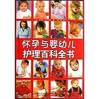 http://ec4.images-amazon.com/images/I/51e0eLria-L._AA200_.jpg