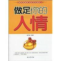 http://ec4.images-amazon.com/images/I/51e0t4gK3bL._AA200_.jpg