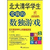 http://ec4.images-amazon.com/images/I/51e0t77pxrL._AA200_.jpg