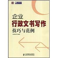 http://ec4.images-amazon.com/images/I/51e0tpF%2BoyL._AA200_.jpg