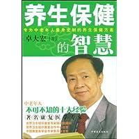 http://ec4.images-amazon.com/images/I/51e0xZDvV-L._AA200_.jpg