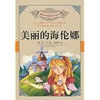 http://ec4.images-amazon.com/images/I/51e1Cz0si5L._AA200_.jpg