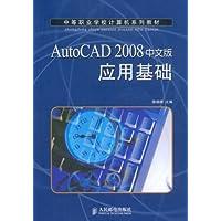 http://ec4.images-amazon.com/images/I/51e1FQTxZ-L._AA200_.jpg