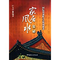 http://ec4.images-amazon.com/images/I/51e1akEds6L._AA200_.jpg