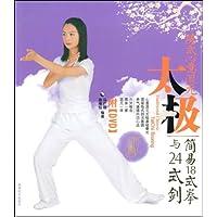http://ec4.images-amazon.com/images/I/51e1zTEOZQL._AA200_.jpg