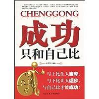 http://ec4.images-amazon.com/images/I/51e26Apug4L._AA200_.jpg